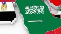 Dört Ülke Katar'la Diplomatik İlişkilerini Kesti