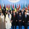 İslam İşbirliği Teşkilatı'ndan Irak Bildirisi