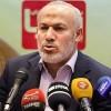 """İslami Cihad: """"Suudi Arabistan ile BAE, Filistinliler'e karşı işbirliği yapıyor"""""""
