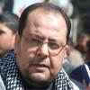 İslami Cihad: Bahreynli Heyet'in İsrail Ziyareti, İslami Değerlere Aykırıdır