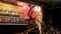 İslami Cihad: Arap Ülkeleri Amerika ve İsraille İşbirliği İçinde