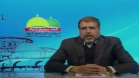 """İslami Cihad'tan Filistin Yönetimi'ne """"İşgalciyle Koordinasyona Son Ver"""" Çağrısı"""