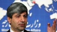 İran ve Afrika Birliği'nin barış ve güvenlik alanında işbirliği