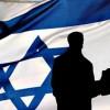 Gazze'de 3 İsrail Casusuna, Hapis Cezası Verildi