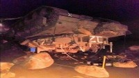Siyonist İsrail Rejimine Ait Bir Tank Eğitim Sırasında Devrildi: 1 Asker Ölü, 4 Asker Yaralı