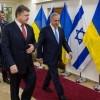Ukrayna, işgalci İsrail ile 'serbest ticaret'e hazırlanıyor
