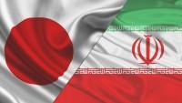 Japonlar, İran'a 10 milyar dolar yatırım yapıyor