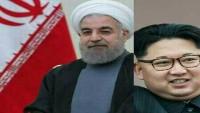 Kuzey Kore Lideri de Hasan Ruhani'yi kutladı