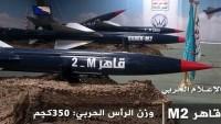 Suud İşbirlikçilerin Maaribteki Üssü Kahir-2M Füzesiyle Vuruldu: 65 Ölü Ve Yaralı