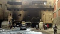 Kahire'de fabrikada yangın çıktı: 25 ölü