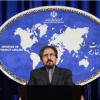 Kasımi: İran hac farizesiyle ilgili Suudi Arabistan'dan şu ana kadar bir davetiye almadı