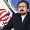 Kasımi: Siyonist rejim liderlerinin bölge için rüyası gerçekleşmeyecek