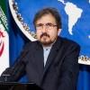 Behram Kasımi: Suudi Veliaht Prensi'nin hırsı, kronik bir hastalık haline gelmiştir