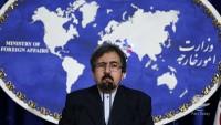İran'dan insan hakları raporuna tepki