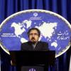 İngiltere'nin Tahran Büyükelçisi Dışişleri'ne çağrıldı