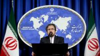 İran, Irak'taki terör eylemlerini şiddetle kınadı