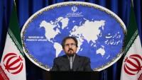 İran'dan Suudi Arabistan'ın sivil katliamına kınama