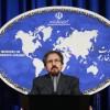 İran'ın Basra Başkonsolosluğu tekrar faaliyete başladı