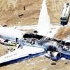 İran, Amerika'nın 1988'de İran yolcu uçağını düşürmesini kınadı