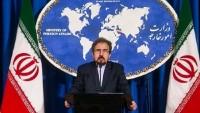 Danimarka'nın Tahran büyükelçisi dışişleri bakanlığına çağrıldı