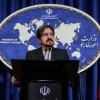 İran'dan Yeni Zelanda'daki terör saldırısına kınama