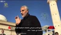 Video: General Kasım Süleymani'nin Suriye'nin Halep Kentini Ziyaretinden Görüntüler