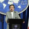 İran Dışişleri Bakanlığından bir heyet Myanmar'a gidecek