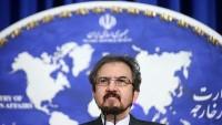İran'ın Füze Gücü Asla Müzakere Edilemez