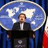 İran dışişleri bakanlığından bazı batılı ülkelere füze tepkisi