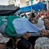 Refah Halkı Kassam Mücahidini Son Yolculuğuna Uğurladı