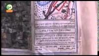 Video: İsrail Askerlerinin Kassam Tugaylarına Bırakmak Zorunda Kaldıkları Askeri Ganimetler!!!
