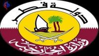 Katarla İlişkilerini Kesen Arap Ülkelerine Katardan İlk Tepki
