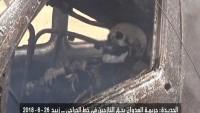 Suud rejimi Yemen cinayetlerine yenilerini ekliyor
