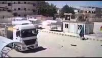 Video: Kobani'de Sınır Kapısı'nda Meydana Gelen Patlamanın Görüntüleri