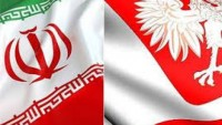 Varşova'da İran karşıtı konferans iptal edilebilir