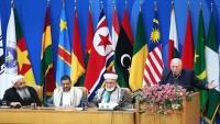 Filistin İntifada Konferansı Benzersizdi