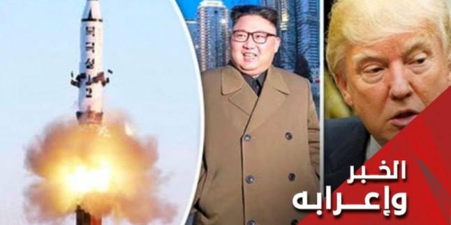 Kuzey Kore yeni bir kısa menzilli füze denemesi gerçekleştirdi