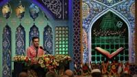 Müslümanlar Öğrenciler Kur'an Yarışması sona erdi