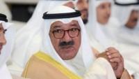 Kuveyt Savunma Bakanı: İran ile işbirliği gereklidir