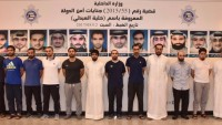 Kuveyt; Sözde İran Ve Hizbullaha Bağlı Hücre Ele Geçirmiş