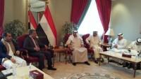 Yemen barış müzakereleri askıya alındı