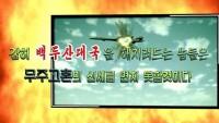 Kuzey Kore yeni bir füze denemesine hazırlanıyor