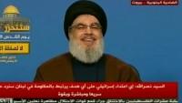 Seyyid Hasan Nasrullah: İran bölgenin en güçlü ülkesi ve aynı zamanda direnişin en büyük hamisidir