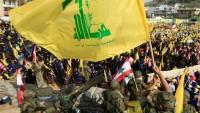 İngiltere, Lübnan Hizbullah'ını Terör Listesine Ekledi!