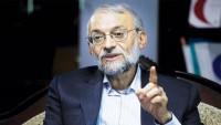 İran'dan İngiltere'ye casusa destek tepkisi