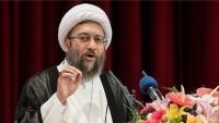 İran Yargı Başkanı: Suud rejimi ve patronlarına ihtiyacımız yok