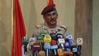 Yemen Ordu Sözcüsü: Yemen ordusu ve halk birlikleri ateşkes anlaşmasına bağlıdır
