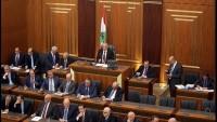 Lübnan meclisi 41. kez toplandı, yine seçemedi