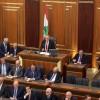 Lübnan'da cumhurbaşkanı yine seçilemedi