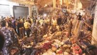 Lübnan patlamalarıyla ilgili 9 kişi tutuklandı
